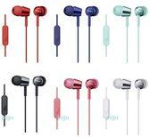 平廣 SONY MDR-EX150AP 耳道式 耳機 公司貨保固1年送收納袋繞線器