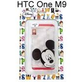 迪士尼透明軟殼 HTC One M9 / S9 [大頭] 米奇【Disney正版授權】