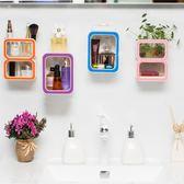 創意數字塑料浴室置物架無痕吸盤肥皂架吸壁式衛生間收納架 魔法街