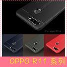 【萌萌噠】歐珀 OPPO R11/R11...