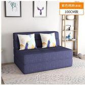 沙髮床可折疊客廳單人小戶型雙人1.5米多功能榻榻米臥室懶人沙髮YXS『小宅妮時尚』