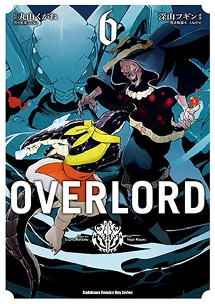 OVERLORD(6)