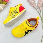 《7+1童鞋》ASICSxPOKEMON 亞瑟士x寶可夢 聯名 SUKU 機能運動鞋 透氣慢跑鞋 5322 黃色