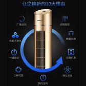 塔扇家用電風扇遙控定時落地扇立式無葉風扇搖頭靜音大廈扇艾維朵  igo