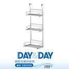 【DAY&DAY】不鏽鋼三層活動掛架置物架_ST2297B-3