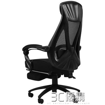 黑白調電腦椅家用老板椅子商務人體工學轉椅電競椅游戲可躺辦公椅 3CHM