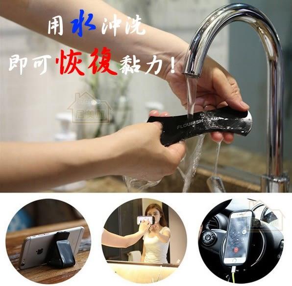 【居美麗】FLOURISH LAMA 水手貼 隨手貼 萬用貼 奈米魔術貼 可水洗 買一送一 強力無痕 手機支架