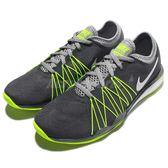 【六折特賣】Nike 訓練鞋 Wmns Dual Fusion TR Hit 灰 綠 輕量透氣 運動鞋 女鞋【PUMP306】844674-002