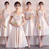 中大尺碼 伴娘服2018新款夏季香檳色中長款畢業女韓版姐妹婚禮晚禮服 Ic157『男人範』