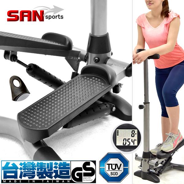 台製!液壓健步機.安全扶手踏步機.有氧健走機美腿機.運動健身器材.推薦哪裡買ptt【山司伯特】
