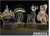 創意夢幻3d台燈插電臥室床頭燈led小夜燈嬰兒喂奶燈迷你生日禮物