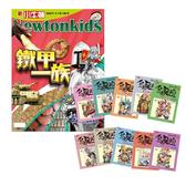《新小牛頓》1年12期 + 烏龍院典藏版四格漫畫(全10書)