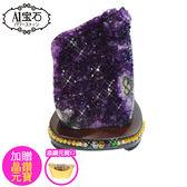 【A1寶石】頂級巴西天然紫晶鎮/陣同烏拉圭水晶功效《2.6kg》(加贈風水五行木座-M-20)