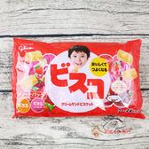 日本零食固力果glico_家庭號雙味兒童夾心餅乾【0216零食團購】4901005531017