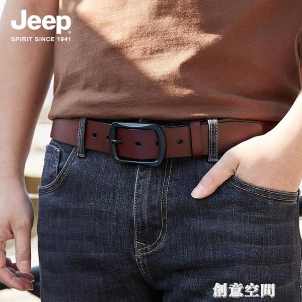 jeep吉普正品男士皮帶男針扣潮年輕人韓版百搭純牛皮腰帶真皮褲帶 創意新品