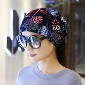 圍巾韓版男女百搭冬季圍脖學生脖套套脖針織保暖套頭護頸帽子