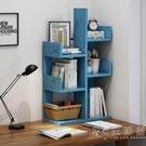 書桌上學生書架簡易用辦公室桌面置物架兒童多層收納宿舍小型書櫃 WD小時光生活館