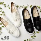懶人鞋 雙層流蘇平底小白鞋- 山打努SANDARU【107A6158#46】