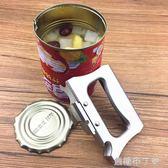開罐頭器多功能開瓶器不銹鋼罐頭起子鐵罐頭刀啤酒瓶開啟工具神器 焦糖布丁
