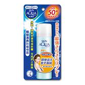 曼秀雷敦 SKIN AQUA 水潤肌瞬間清爽防曬噴霧SPF50 50g 藍-無味【BG Shop】