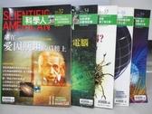 【書寶二手書T3/雜誌期刊_QHE】科學人_32~39期間_共5本合售_站在愛因斯坦的肩膀上