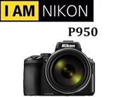 名揚數位 送128G Nikon COOLPIX P950 國祥公司貨 83X光學變焦 (一次付清) 登錄送鳥類圖鑑兩本(08/31)