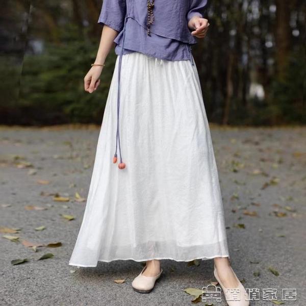 半身裙 棉麻純色半身裙女夏裝2021新款高腰顯瘦a字中長款垂感松緊大擺裙