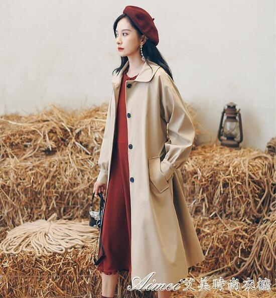 風衣風衣女中長款小個子薄款氣質大衣新款秋季韓版寬鬆休閒外套 快速出貨
