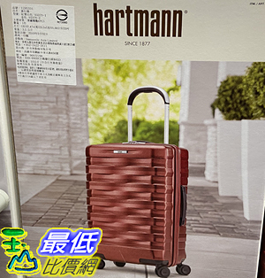 [COSCO代購] C1285331 HARTMANN 20 CARRY ON EXCELSIOR 20吋登機箱