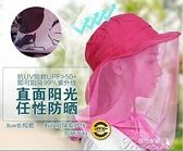 釣魚帽子-夏天男網紗防蚊蟲蜜蜂女護頸遮臉釣魚帽子防曬帽遮臉戶外遮陽帽 快速出貨