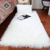 羊逸仿羊毛地毯長毛絨臥室地毯床邊毯飄窗墊榻榻米滿鋪客廳定做ATF 錢夫人小鋪