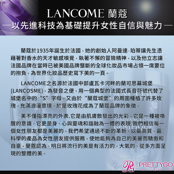 LANCOME 蘭蔻 超極光精華水粉底 SPF25/PA+++(1ml)#O-01【美麗購】