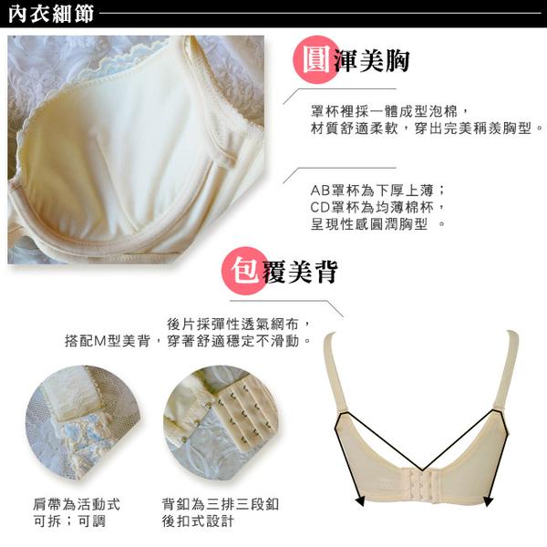EASY SHOP-波動性感 A-D罩內衣(艷麗紅)
