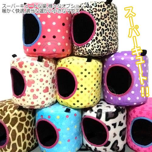 【培菓平價寵物網】dyy》寵物鼠過冬保暖圓筒老鼠窩兔窩16*16cm(款式隨機)