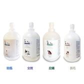 寵物家族-Dr. Spa寵物沐浴露 4000ml (抗蚤、皮膚、全效、長毛狗)