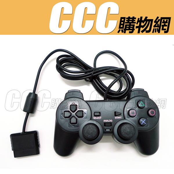 PS2 有線手把 - 副廠 有線 手柄 把手 搖桿 現貨在台 快速出貨