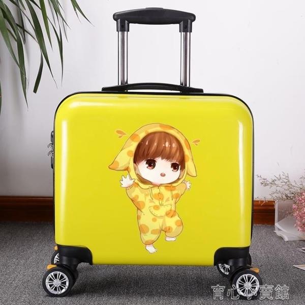 行李箱兒童行李箱男女孩寶寶拉桿箱可坐可騎旅行箱公主可愛卡通18寸皮箱YYJ 育心館