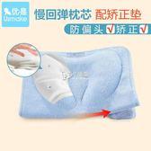 初生嬰兒頭型 枕頭0-1歲新生兒防偏頭寶寶正頭定型枕    卡菲婭