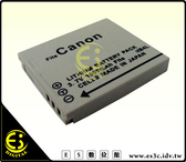 ES數位館Canon IXY210 IXY510 IXUS30 IXUS40 IXUS50 IXUS55 IXUS60 IXUS65 IXUS70專用NB-4L特價電池NB4L