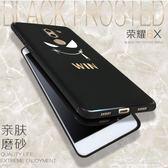 華為榮耀6X手機殼男暢玩保護套  台北日光