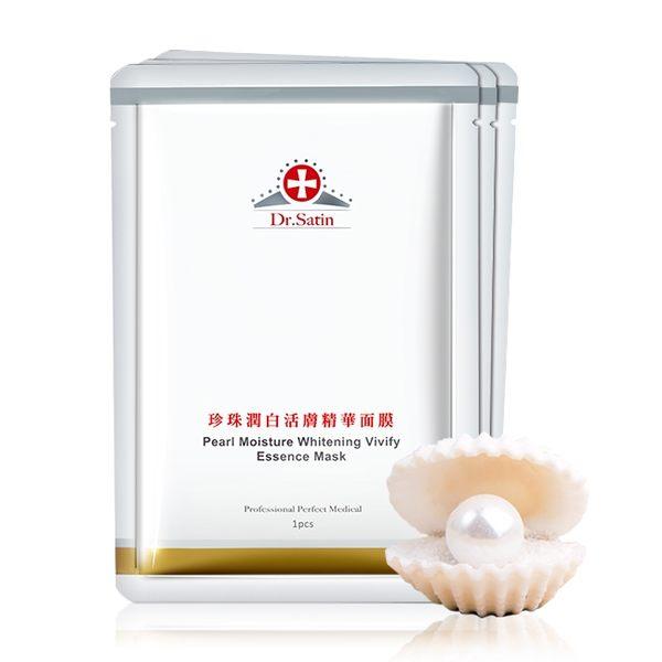 Dr.Satin 珍珠潤白活膚精華面膜(30ml)-3片入