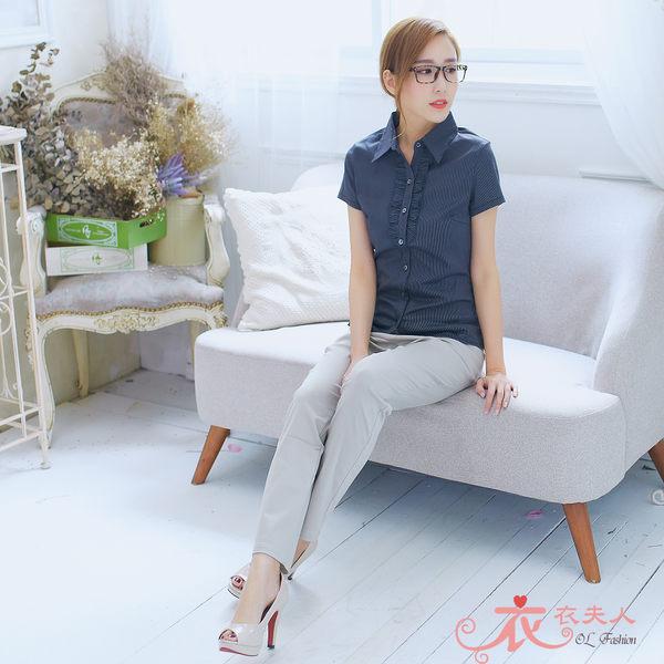 *衣衣夫人OL服飾店*【A33002】OL荷葉直紋短袖襯衫(黑)48-50吋