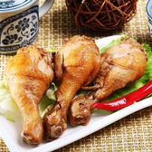 【阿囉哈滷味】 雞腿3包(每包2支)(含運)