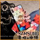 奢華絲巾款 三星 S21 S21+ S21 Ultra 水鑽 支架 保護套 鏡頭帶鑽 軟殼 手機殼 滴膠背板 日韓風