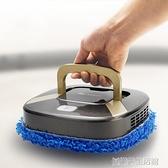 智慧拖地機器人自動家用擦地掃地機器人一體機洗地吸塵濕拖三合一 【優樂美】YDL