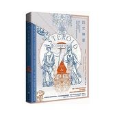 四女神星:神話、心理與占星學中陰性能量的重現-穀神星、灶神星、婚神星與智神星