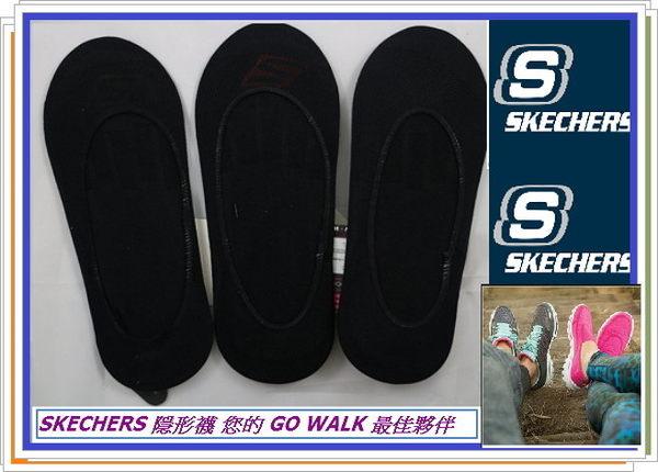 [陽光樂活]SKECHERS 女款 時尚休閒 運動隱形襪 S101584-018 [一組 3 雙 ,一次購兩組=6 雙]