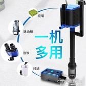 魚缸過濾器三合一潛水泵上過濾設備循環靜音抽水泵增氧魚缸過濾泵 1995生活雜貨