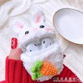 ins創意airpods保護套毛絨針織毛線編織airpods2耳機套兔子可愛軟矽膠殼pro3 水晶鞋坊