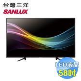 台灣三洋 SANLUX 58吋 LED背光液晶顯示器 SMT-58MA3